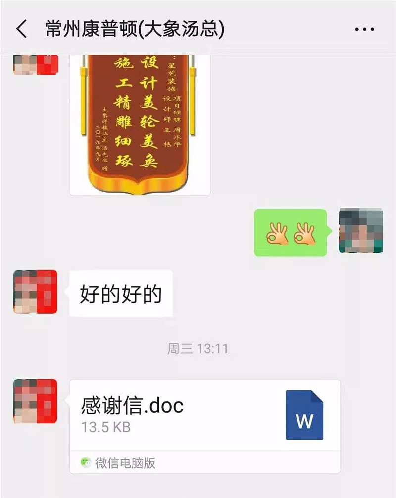 http://xystcdn.xydec.com.cn/uploadfiles/image/20200102/16a32727ab31b0013f84af2aab742f93.jpg