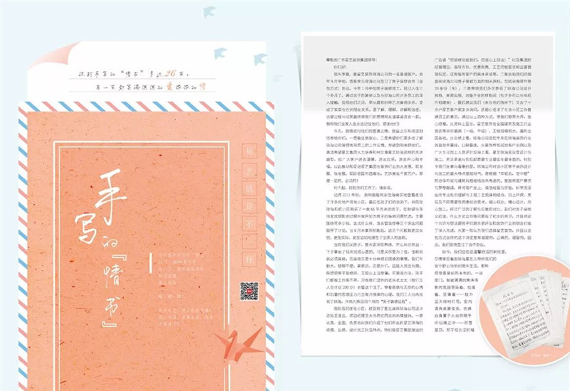 http://xystcdn.xydec.com.cn/uploadfiles/image/20200102/791864dc0142c599379872171cbc5300.jpg