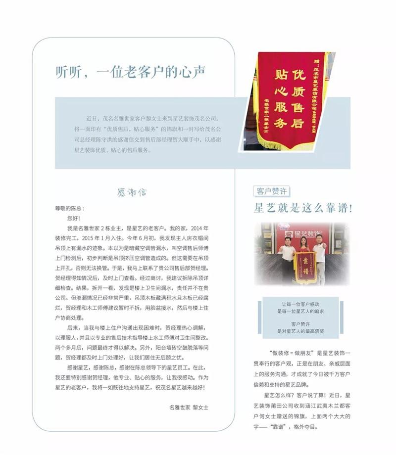 http://xystcdn.xydec.com.cn/uploadfiles/image/20200102/a3f0ccf29d7d12ac4969b13b9f05e583.jpg