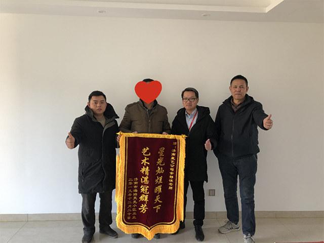 http://xystcdn.xydec.com.cn/uploadfiles/image/20200104/665c5328b1004e0b0d22204824abffe0.jpg