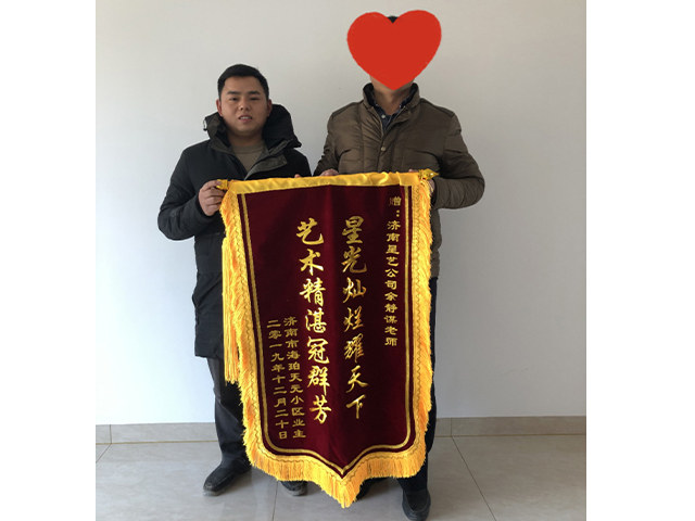 http://xystcdn.xydec.com.cn/uploadfiles/image/20200104/7be15665d349dee6ffb74f29760e2237.jpg