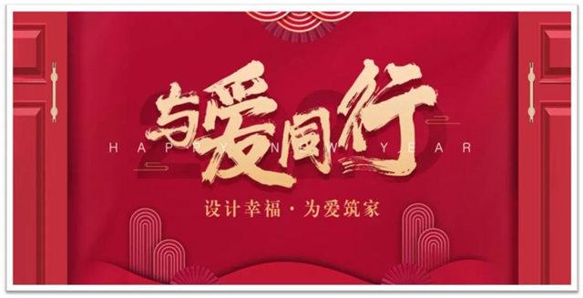 http://xystcdn.xydec.com.cn/uploadfiles/image/20200116/4a639d8a17ad121e2b6c0595e28314c7.jpg