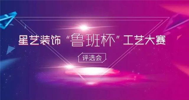 http://xystcdn.xydec.com.cn/uploadfiles/image/20200116/cb058eda949cd60d42514128ca607f7e.jpg