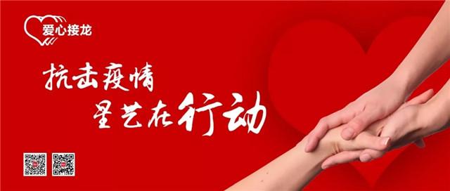 http://xystcdn.xydec.com.cn/uploadfiles/image/20200204/c7ca3b4e664e9e6f8dd934a912472190.jpg