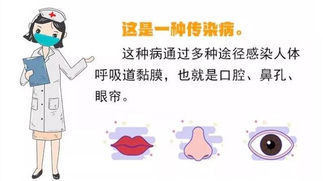 http://xystcdn.xydec.com.cn/uploadfiles/image/20200218/2c9cbc168c5bba1fc884f60ebf060e77.jpg