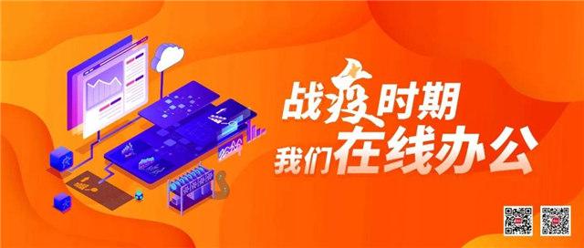 http://xystcdn.xydec.com.cn/uploadfiles/image/20200218/4cb530df24f84770dc4dc0ddf3d45c65.jpg