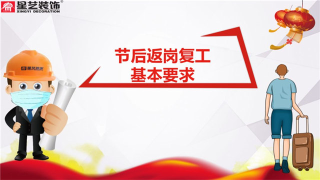 http://xystcdn.xydec.com.cn/uploadfiles/image/20200218/6e97a077076194b1a00bb8c90e2cd219.jpg