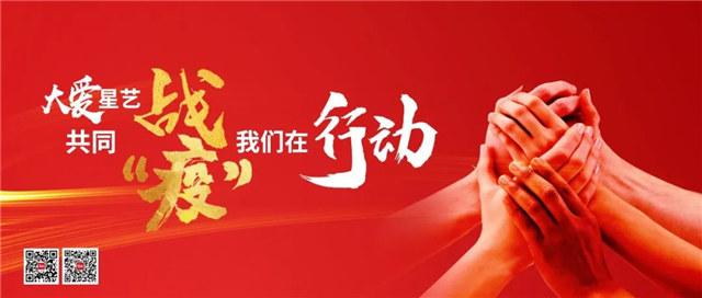 http://xystcdn.xydec.com.cn/uploadfiles/image/20200225/6266f8e6ac0663a4de844fdd356c344c.jpg