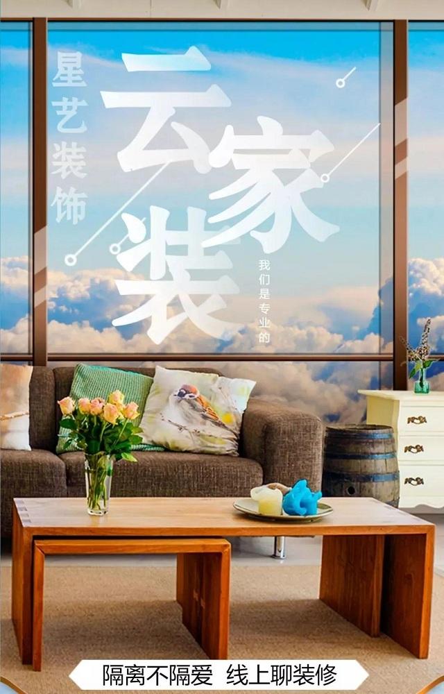 http://xystcdn.xydec.com.cn/uploadfiles/image/20200305/a073d2a4e1521ef900a4d6d977da61aa.jpg