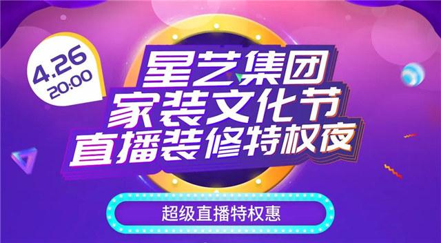 //xystcdn.xydec.com.cn/uploadfiles/image/20200427/be8209eb3a0fe1574d7cc7b42989b658.jpg