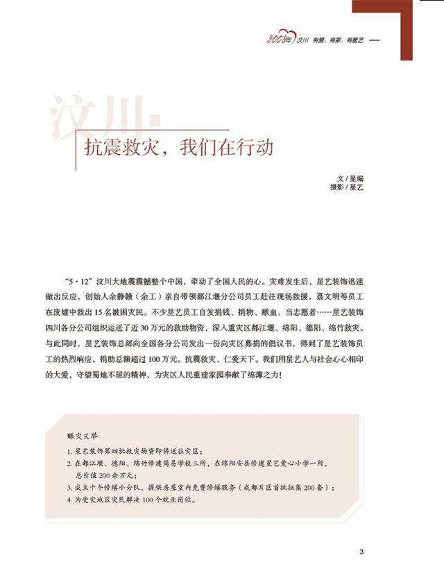 http://xystcdn.xydec.com.cn/uploadfiles/image/20200522/1deeeb47fb5c55a041d6c128aa06d281.jpg