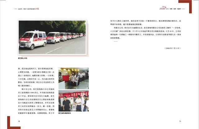 http://xystcdn.xydec.com.cn/uploadfiles/image/20200522/29b9a290adc1950381e9ad392d2b31e9.jpg