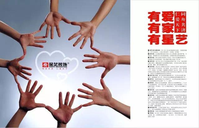 http://xystcdn.xydec.com.cn/uploadfiles/image/20200522/2a69f28ff5a7244fbc27773367f44e21.jpg