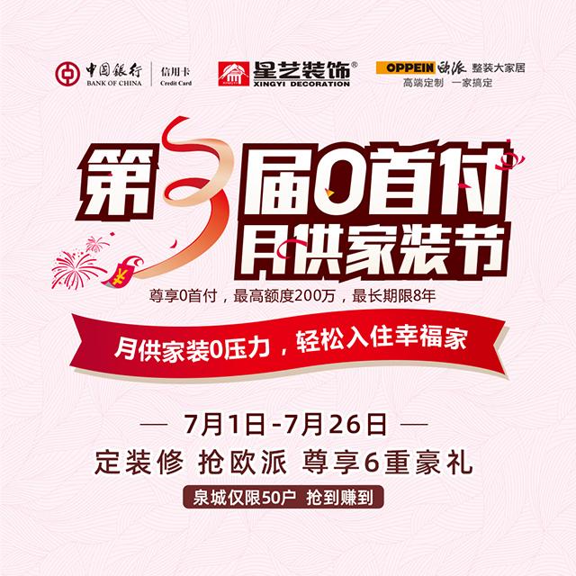 http://xystcdn.xydec.com.cn/uploadfiles/image/20200703/87a89b57960cc1986bcd6215bf922699.jpg