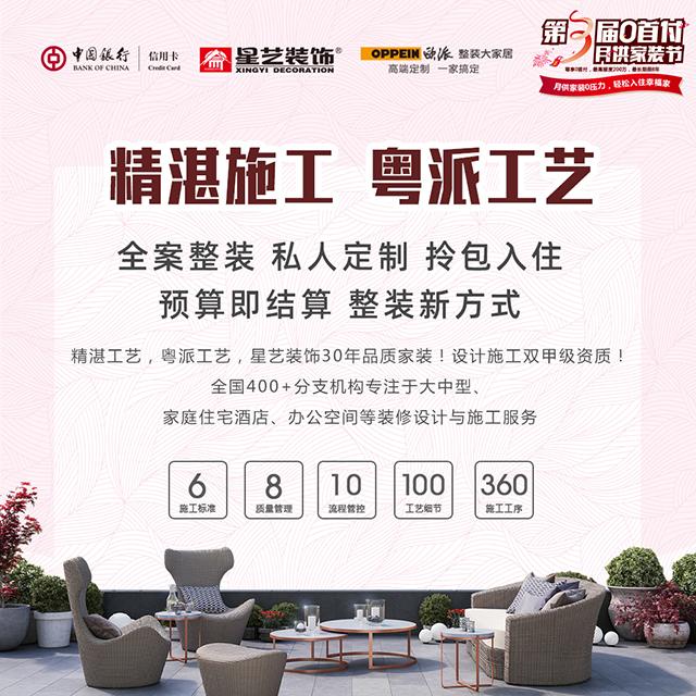 http://xystcdn.xydec.com.cn/uploadfiles/image/20200703/c117410dcb573d4b274912072b1be3fe.jpg