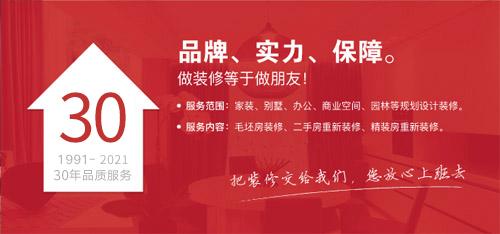 http://xystcdn.xydec.com.cn/uploadfiles/image/20210107/b83214e4110ceeb58a294803c041de87.jpg