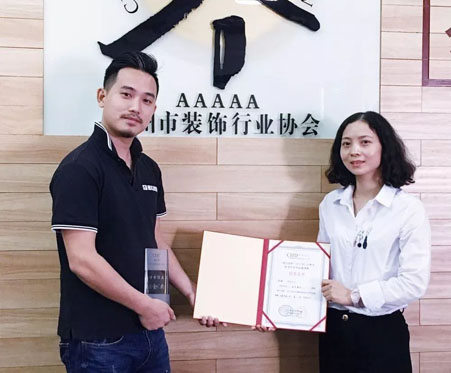 1金1银 星艺设计师徐潇设计作品荣获两项大奖