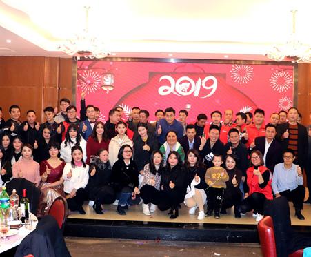2018年星艺装饰贵港分公司年会庆典