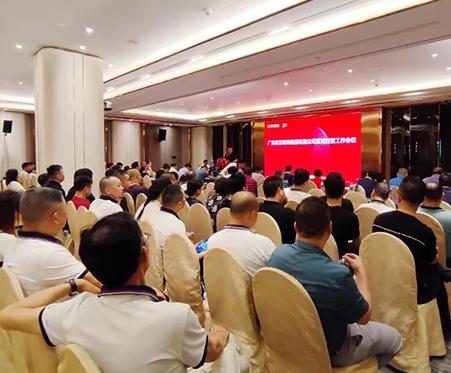 asiagaming官网2021年区域经营工作会议在广州召开
