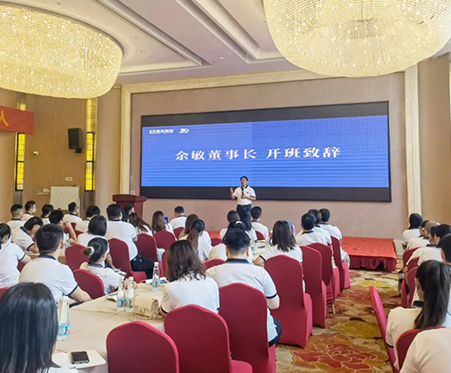 星讯| 余敏董事长:在市场开拓的道路上力争新突破