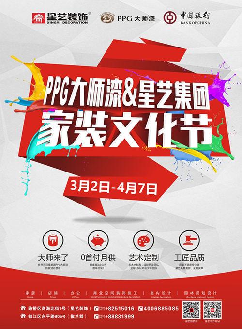 https://xystcdn.xydec.com.cn/uploadfiles/image/20190303/1c7550043bd41a76978d86e1909a86de.jpg