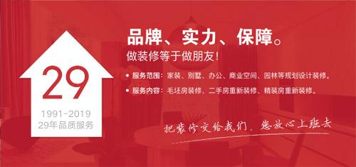 https://xystcdn.xydec.com.cn/uploadfiles/image/20190627/55460a2f2b431d1b86fbea9874acc0e0.jpg