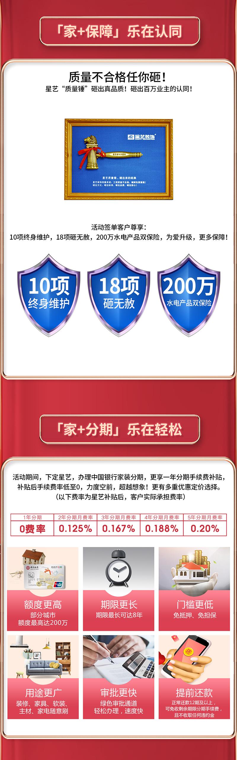 https://xystcdn.xydec.com.cn/uploadfiles/image/20201208/c657624453b5cd917f4cbd3f4b46bd9d.jpg