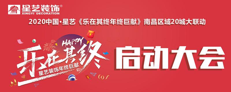 https://xystcdn.xydec.com.cn/uploadfiles/image/20201214/91e57c886ba2cae836f0518aeb25436f.jpg