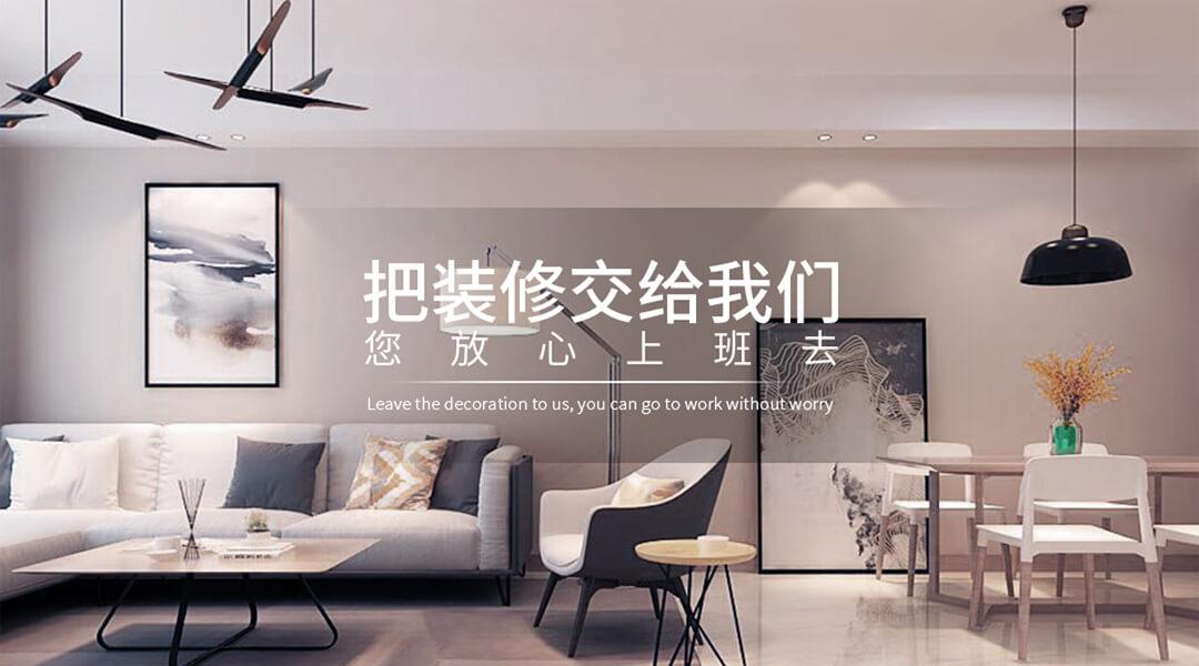 星艺slogan